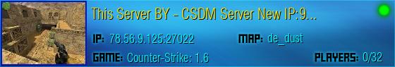 CS serveris